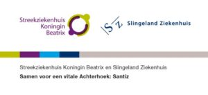 logo_santiz